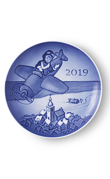"Bing And Grondahl 2019 Children's Day 5"" Plate"