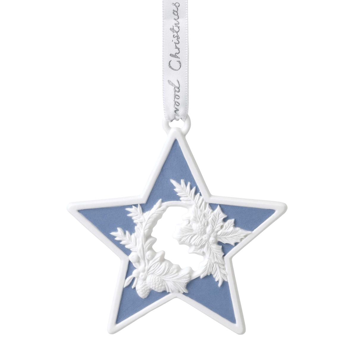 Wedgwood 2020 Figural Star Ornament