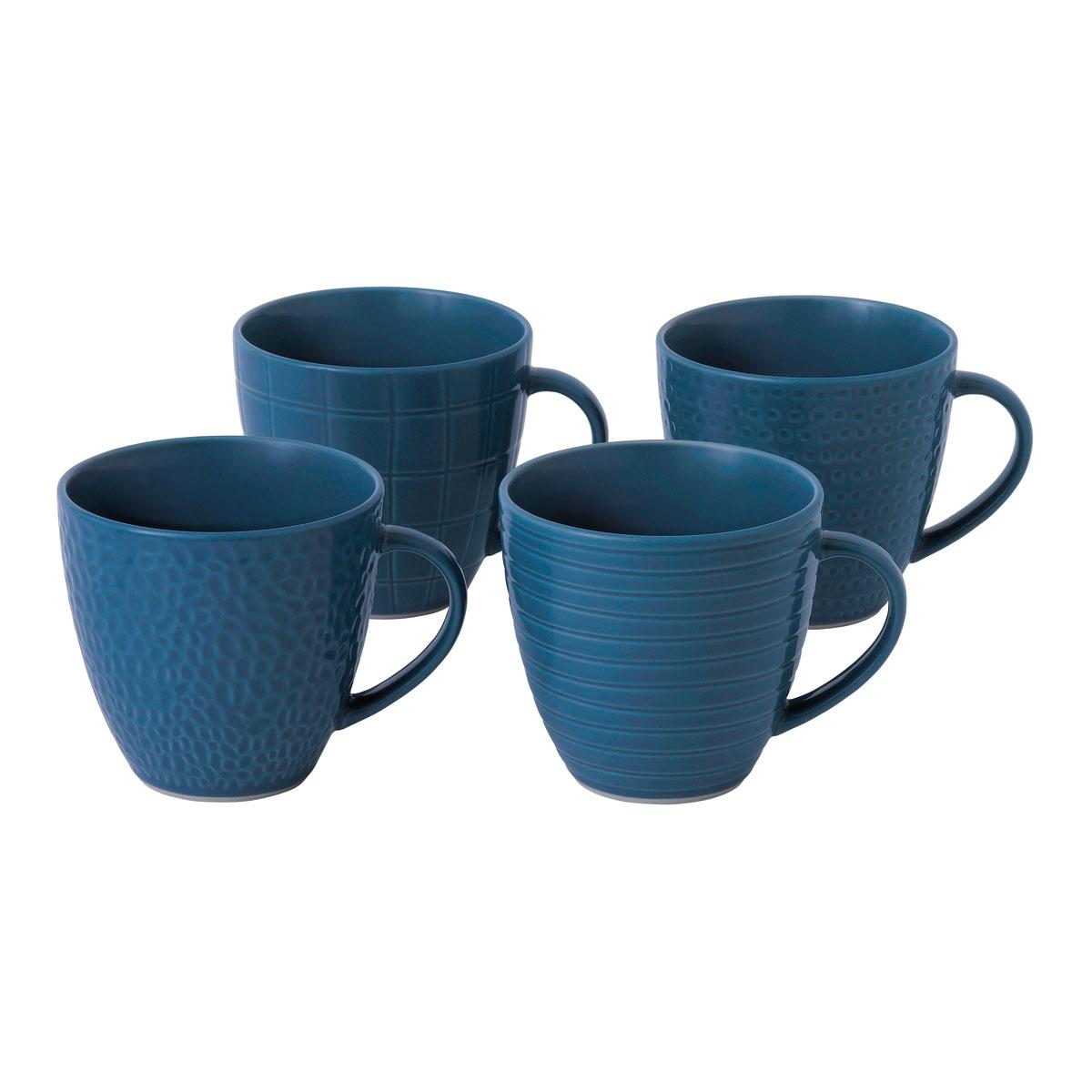 Royal Doulton Gordon Ramsay Maze Grill Mug Blue 12.6 Oz Set of 4 Mixed
