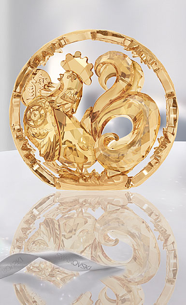 Swarovski Crystal, Chinese Zodiac Gold Tone Rooster